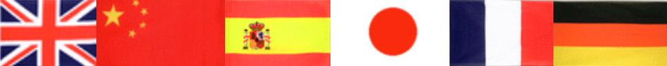 drapeauxweb